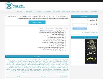 Thumbshot of Plogger.ir