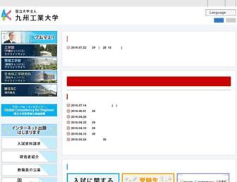 7c9a7cf4f1a7bc24b051796b1feba0cf11c344cf.jpg?uri=kyutech.ac
