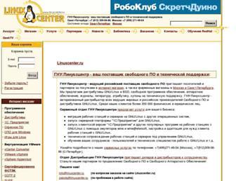 Main page screenshot of linuxcenter.ru