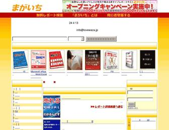 Thumbshot of Magaichi.com
