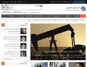 Thumbshot of Arabictrader.com