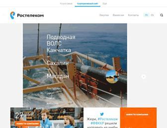 Thumbshot of Rostelecom.ru