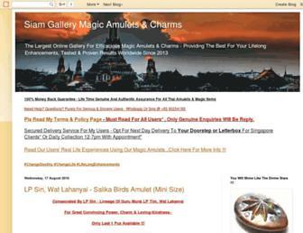 siamgallery.blogspot.com screenshot