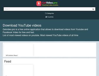 getvideo.pro screenshot