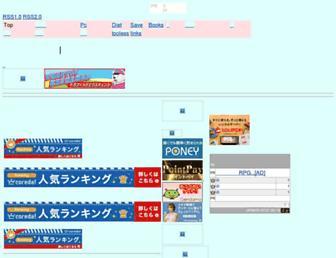 7cf16fe2816da2c7c0ca2205a24e98c18f0039a2.jpg?uri=furenbo.iinaa