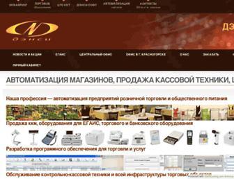 Main page screenshot of dnc.ru