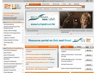 Thumbshot of Hktdc.com