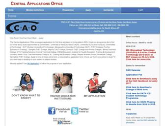 cao.ac.za screenshot