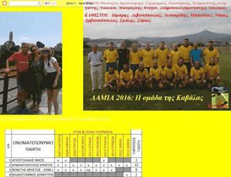 7d4f05591ddcc5c7d3cfddc52f10157bc09edff7.jpg?uri=daskaloikavalas.blogspot