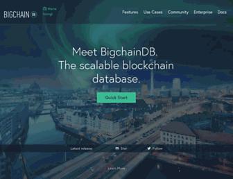 bigchaindb.com screenshot