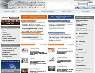 osan.ru screenshot