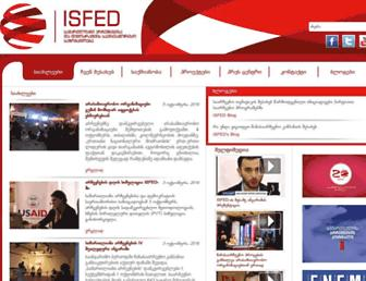 isfed.ge screenshot