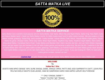 sattamatkalive.com screenshot