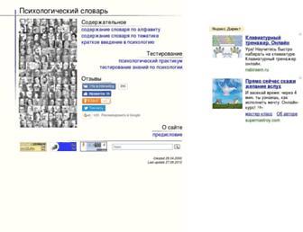 7d832d58bc956993954350732d1ad102fe7a5812.jpg?uri=psi.webzone