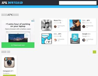 ja.downloadatoz.com screenshot