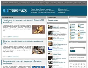 7d97272ecabb4247217fe011088f7eca303ab67c.jpg?uri=news45