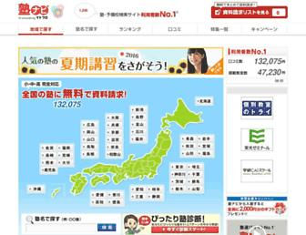 Main page screenshot of jyukunavi.jp