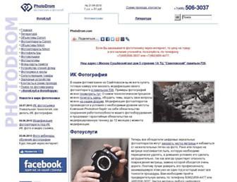 7dd10c283cad80ba7a8099d200af3c8730695dfc.jpg?uri=photodrom