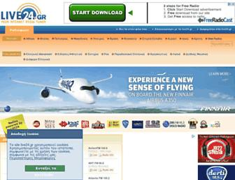 Main page screenshot of live24.gr