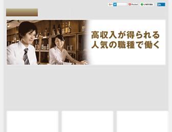 7dea48a8dc48edc7b6446f8236ff69e70dafec6b.jpg?uri=taiki-no-fansub