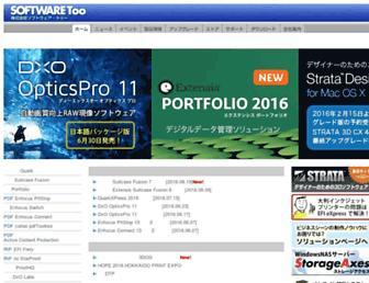 swtoo.com screenshot