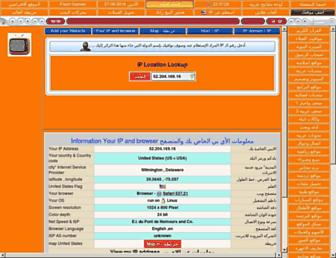 elahmad.com screenshot