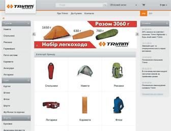 Main page screenshot of trimm.com.ua