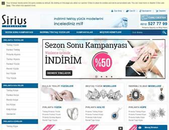siriuspirlanta.com screenshot