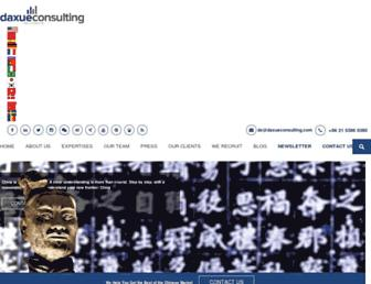 daxueconsulting.com screenshot