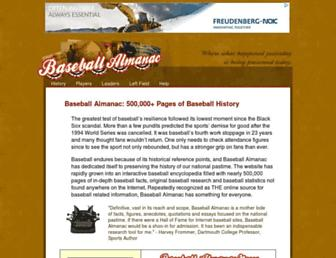 baseball-almanac.com screenshot