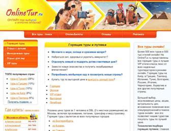 7e13a74cb5c1d57e618843b3384aafefb3cc71a1.jpg?uri=onlinetur