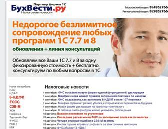 7e183c0ade421e63d769d570f09423e9973c377b.jpg?uri=buhvesti