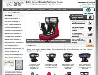 autodrivingsimulator.com screenshot