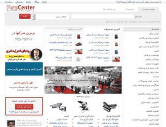 Thumbshot of Parscenter.com