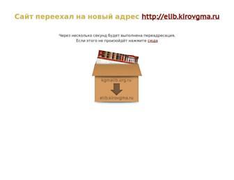 7e43500553133534692755147be40d0e7aca3690.jpg?uri=kgmalib.org