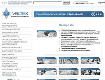 Main page screenshot of valtex.ru