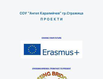 sou-euprojects.info screenshot