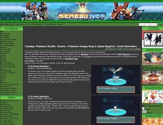 Thumbshot of Serebii.net