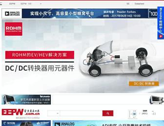 pdf.eepw.com.cn screenshot