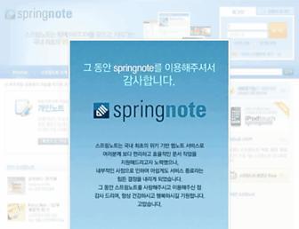 7e66287ed07011411387c6cdce2f4d83c853b87d.jpg?uri=springnote