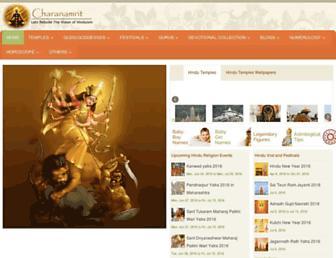 charanamrit.com screenshot