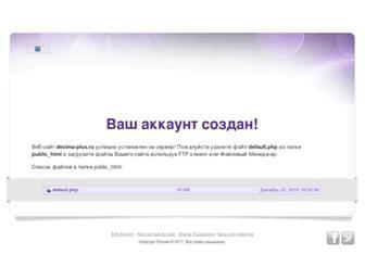 7e7647734110925142d86d4f8b6b018b8dca2aae.jpg?uri=decima-plus