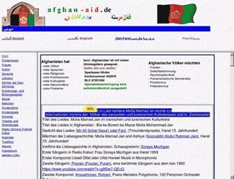 7e7ebeb06a4144215ebebb93fef4faac555edffa.jpg?uri=afghan-aid