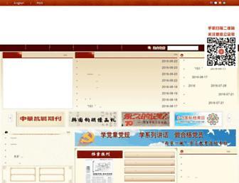 Thumbshot of Dajs.gov.cn