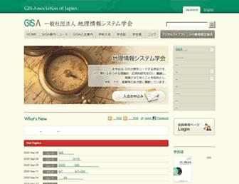 7eaa7f3bbc3806d75e64b36bfb80e19964ea0fd4.jpg?uri=gisa-japan