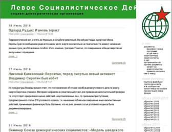Main page screenshot of levsd.ru