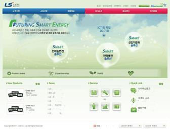 lsis.com screenshot