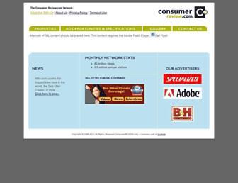 7ee44bfaa35eb164a8bfc01153828f2ae5f96361.jpg?uri=consumerreview