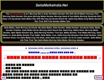 sattamatkaindia.net screenshot