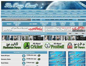 theprizebond.net screenshot